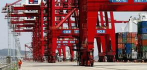 Китай затваря част от водещo световно пристанищe