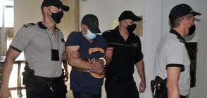 Оставиха в ареста обвинения за жестокото убийство в Бургас