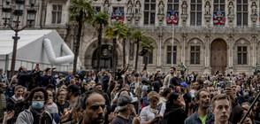 Над 40 000 протестираха във Франция срещу COVID сертификатите (ВИДЕО)