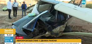 Каква е причината за падането на малък самолет край село Мирково?