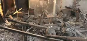 Кой стои зад пожара, изпепелил дома на семейство от Мизия