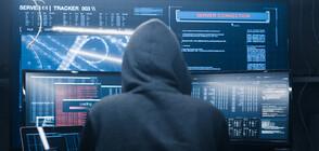Хакер открадна 600 млн. долара и... ги върна