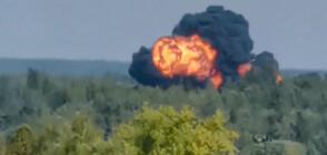 Нов модел самолет се разби по време на тестове край Москва (ВИДЕО+СНИМКИ)