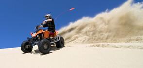 Нарушения по Черноморието: Нощни гонки с ATV-та по плажа