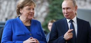 Меркел ще разговаря с Путин в Москва