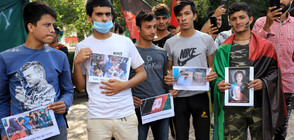 Афганистанци излязоха на шествие в София заради събитията в родината им (ВИДЕО)
