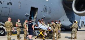 Афганистанка роди на борда на американски военен самолет (ВИДЕО+СНИМКИ)