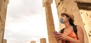 Гърция скоро връща строгите мерки срещу COVID-19