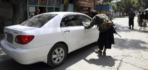 Шарл Мишел и Борис Джонсън обсъдиха с Реджеп Ердоган ситуацията в Афганистан