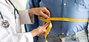 Какви рискове за здравето крие напълняването в областта на талията