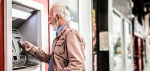 Защо депутатите не стигат до консенсус за пенсиите