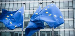 България изпраща Плана за възстановяване в Брюксел