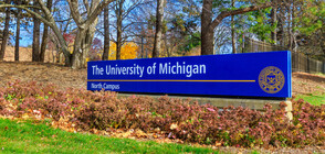 Задължителна ваксинация за студенти и преподаватели в университета в Мичиган (ВИДЕО)