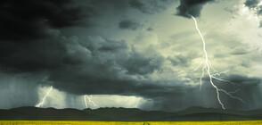 Жълти кодове за бури с гръмотевици в 7 области