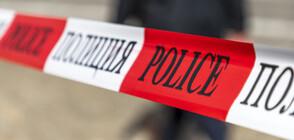 ЗЛОВЕЩА НАХОДКА: Намериха части от тяло в Бургас