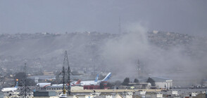 Няколко взрива в Кабул взеха десетки жертви, ИДИЛ пое отговорност (ВИДЕО+СНИМКИ)