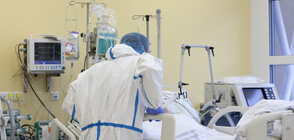 COVID-19: Ще се стигне ли до връщане на пациенти в Бургас