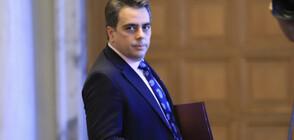 Василев обясни при какви условия би останал министър в редовно правителство