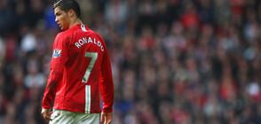 """Официално: Роналдо е играч на """"Манчестър Юнайтед"""" (ВИДЕО)"""