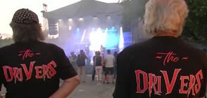 """""""Миндя рок фест"""" се завръща след година прекъсване"""