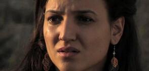 """Млада жена разкрива строго пазена семейна тайна в """"Съдби на кръстопът"""""""