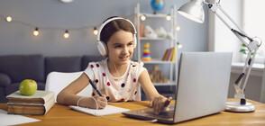 МОН сподели над 100 помощни материала за онлайн обучението