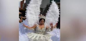 """""""Пълен абсурд"""": Сватба по холивудски във """"Филиповци"""""""
