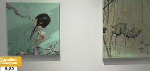 """""""ОТ ВАНДАЛИЗЪМ ДО ИЗКУСТВО"""": Изложба за света на графитите и уличните артисти"""