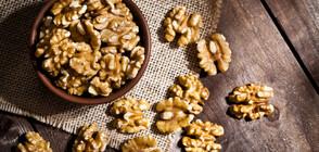 Орехите са полезни срещу лошия холестерол