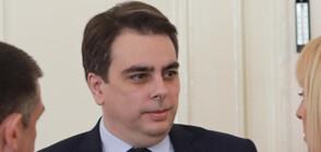 Асен Василев: ГЕРБ заплашва хора, че ако не гласуват за тях, ще бъдат уволнени
