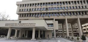МВнР работи по организиране на изборите зад граница на 14 ноември