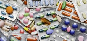 Разследват българин за контрабанда на лекарства за над 270 000 лв.