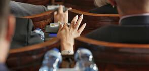 Депутатите не приеха съкратените срокове за актуализацията на бюджета