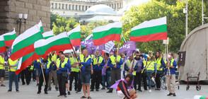 """Нов протест на работещите в """"Автомагистрали - Черно море"""" (ВИДЕО+СНИМКИ)"""