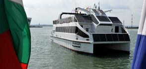 Бургас вече има втори кораб за туристически плавания (СНИМКИ)