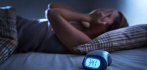 Учени разкриха колко продължават ефектите от хроничното недоспиване