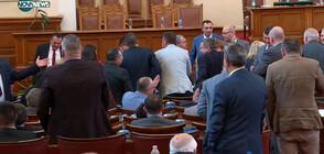 Скандал в НС при гласуването на промените в Закона за НСО (ВИДЕО)