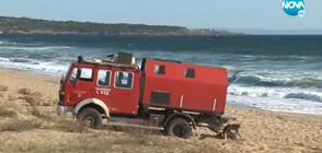 """РАЗВРЪЗКА НА """"АЛЕПУ"""": Задържаха германците, нагазили в дюните с кемпер (ВИДЕО+СНИМКИ)"""