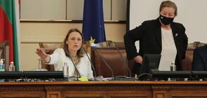 Престрелки между ИТН и ГЕРБ в Пленарна зала заради Закона за НСО