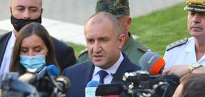 Радев: На дневен ред не е датата на изборите, а дали НС ще свърши работа