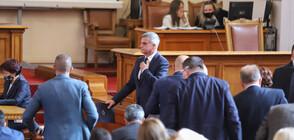 Втори ден на правен хаос и скандали в парламента (ОБЗОР)