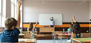 Образование в пандемията в съседните страни