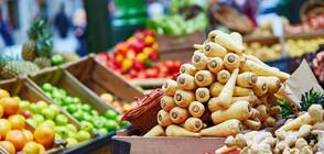 НАП проверява зеленчукови борси и пазари