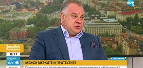 Д-р Ненков: Пациентопотокът лека-полека нараства