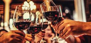 Пандемията сви консумацията на вино наполовина
