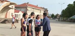 От Съединение до Пловдив: Започва Международният мемориален маратон