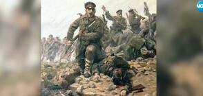 Кой е дядо Гено - мъжът, заклел се да обедини българите