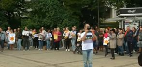Протест във Варна срещу новите COVID мерки