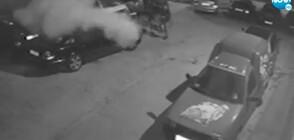 Неизвестни пръскат коли с прахов пожарогасител в Русе (ВИДЕО)
