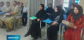Завеси между мъжете и жените в университетите в Афганистан